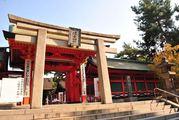 金運アップ 神社関西大阪京都